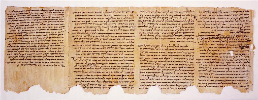 Community Scroll  Photo © Israel Museum, Jerusalem, by David Harris