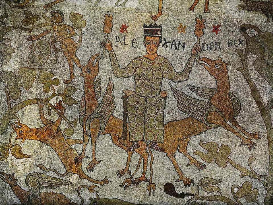 Aleksandar Makedonski (Alexander the Great), 12th-century mosaic in Otranto Cathedral (Otranto, Italy)| Wikimedia Commons