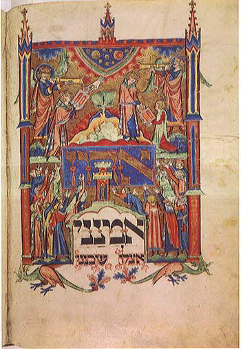 """Moses Receives the Ten Commandments."" Machsor mechol hashana. Germany, ca. 1290, leaves 59b, 50a. Vellum (2)"