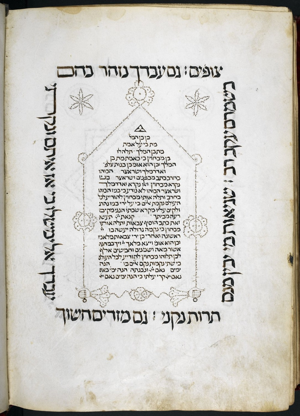 Micrography in a late medieval Spanish Pentateuch | British Library Additional 15306 f. 194v |  Image source