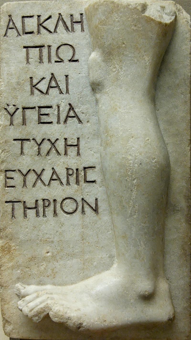 Stone votive relief for Asklepios, GR 1867.5-8.117 | From sanctuary on Milos, Aegean Sea, c.100-200CE |  Image source