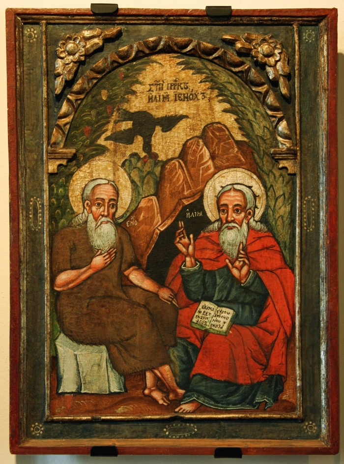 17th cent icon of Elijah and Enoch in Historic Museum in Sanok, Poland. Przykuta [Public domain], via  Wikimedia Commons .