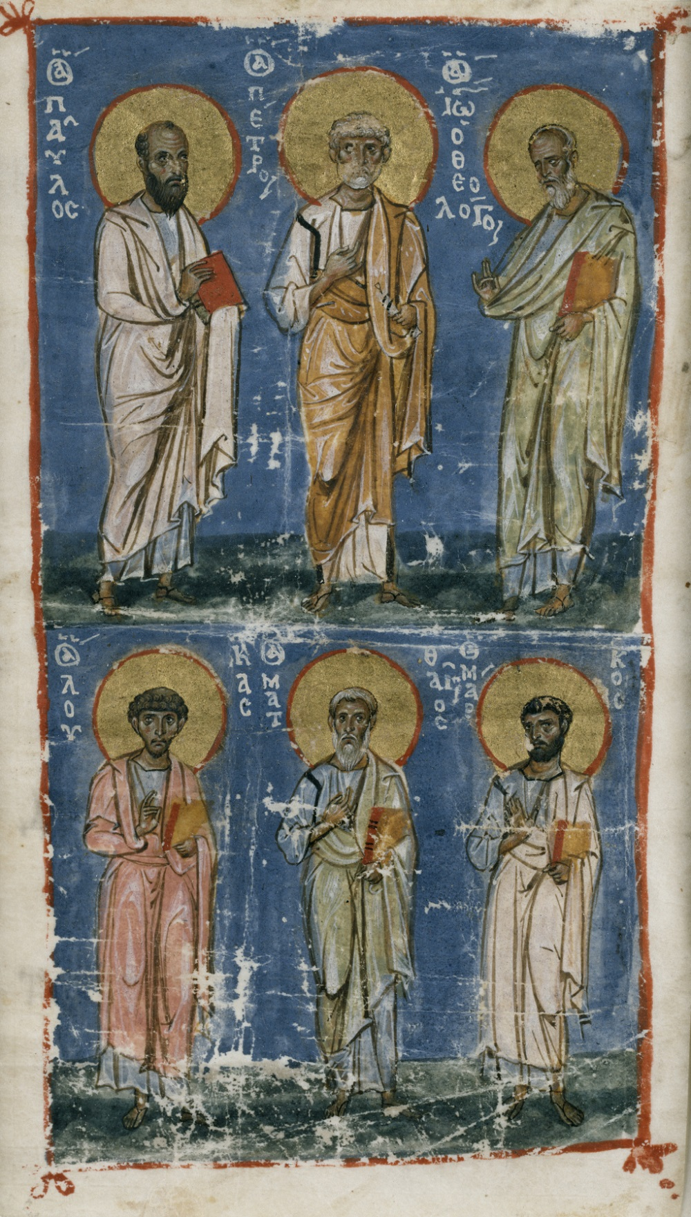 Painted Miniature, with Paul, Peter, and the Evangelists   Tempera on Parchment, Byzantine Empire (ca.1070-1100)    Image Source