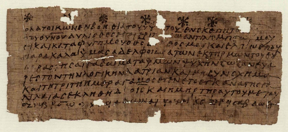 Papyrus Amulet, with citation of Romans 12.1 and John 2:1-2 | Vienna, Nationalbibliothek G 2312 |  Image Source  and Trismegistos  Entry