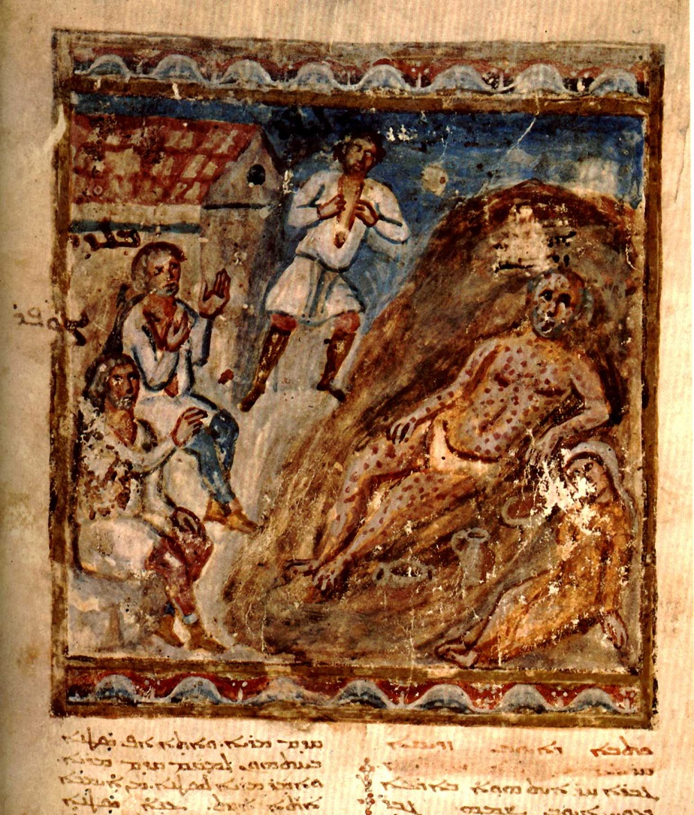 Illustration of Job struck by disease | Folio 46r, Syriac Bible of Paris (BN, MS syr. 341) |  Image source