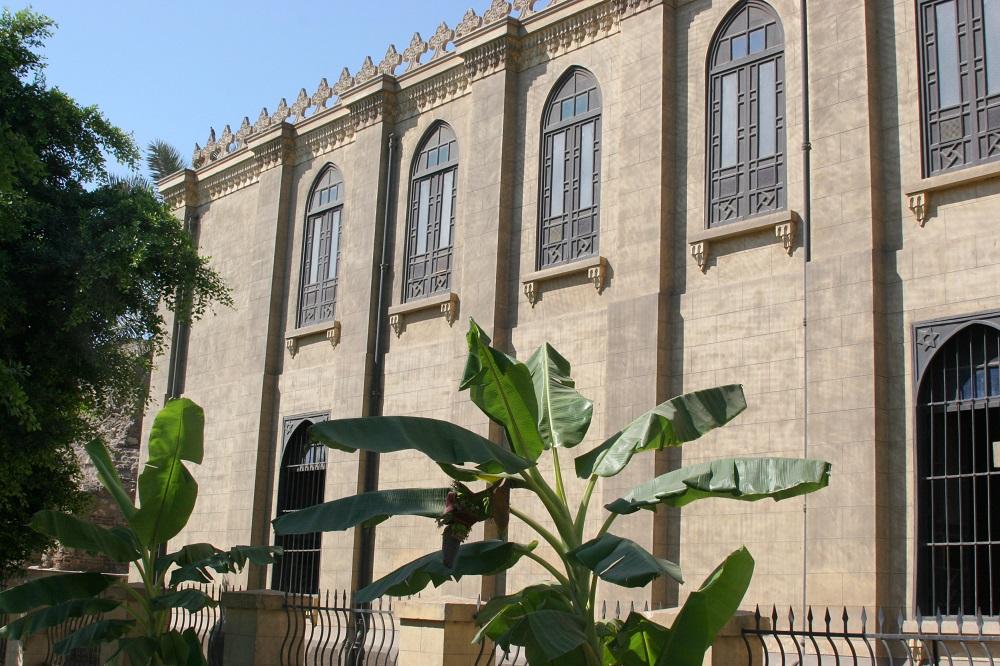 Ben Ezra Synagogue | Site of the Cairo Geniza, Old Cairo |  Image Source