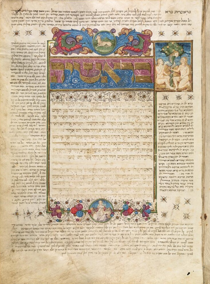 Folio 1r from Hebrew Bible manuscript with Targum and commentaries | Bodleian Library Ms. Canon Or. 62, Oxford |  Image Source