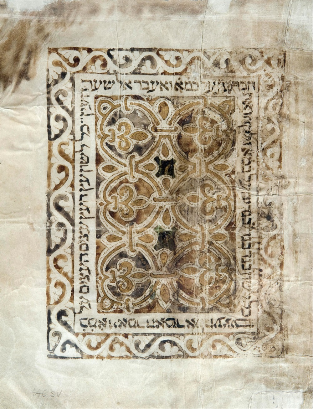 """So-called """"carpet"""" page from the Burgos Bible 