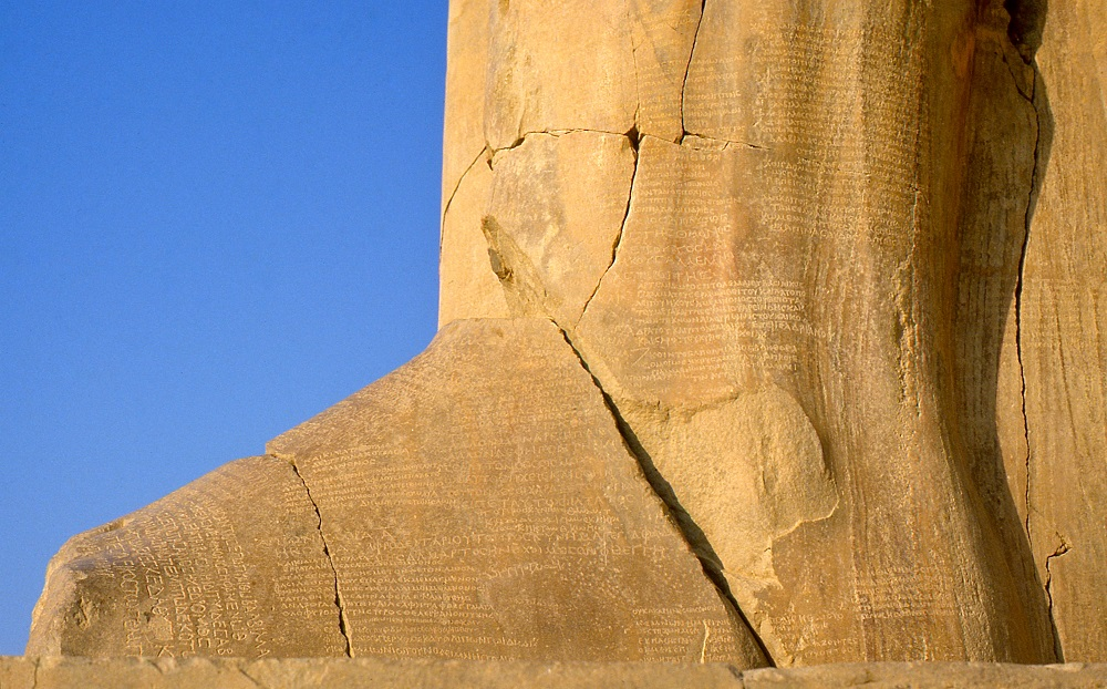 Greek graffiti on the foot of a colossus of Memnon | Western Bank, Luxor |  Image Source