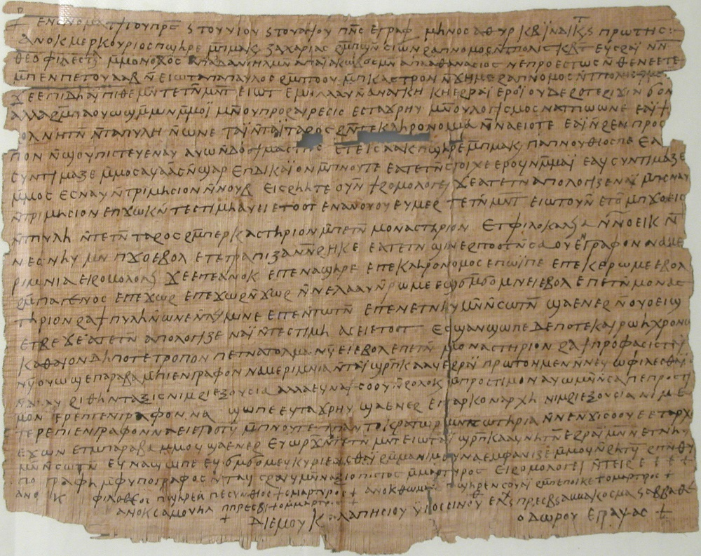 Byzantine-period Coptic papyrus | Dated to 699CE, currently in the collection of the Metropolitan Museum of Art |  Image Source