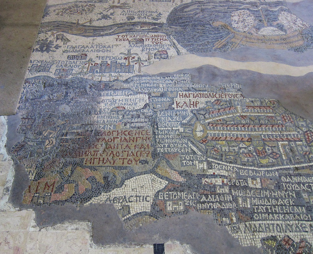 Detail of the Madaba Map | Sixth-century, from the Church of St. George (Jordan) |  Image Source
