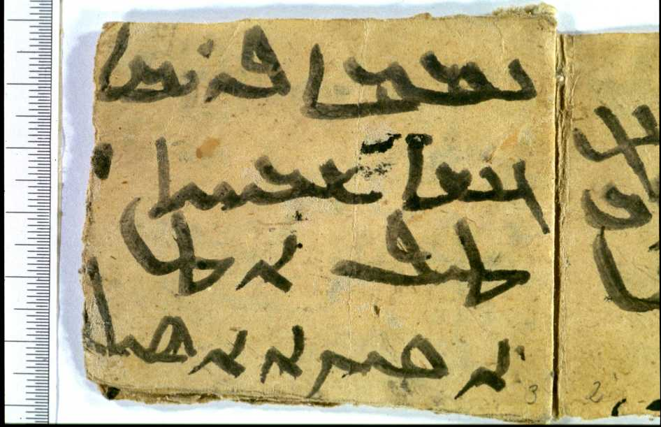 "Side 3 and the Syriac ""intrusion"""