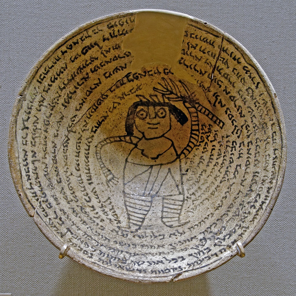 Magic bowl with Aramaic inscription and (adorable) demon | C6/7, from Nippur, currently in the collection of the Met Museum |  Image Source
