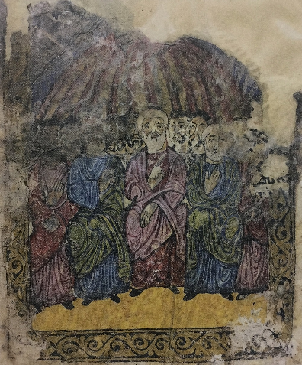 The apostles at Pentecost, from a thirteenth-century Peshitta | State Library of Berlin, Sachau 304, MS 195 Bl., f.123v |  Image Source