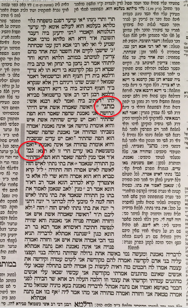 Image of Talmud page used in presentation provided by author.