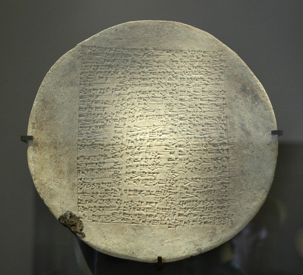 Inscribed disk of Yahdun-Lim, king of Mari | Terracotta, ca. 1800BCE, excavated in 1935 and currently in the Louvre |  Image Source