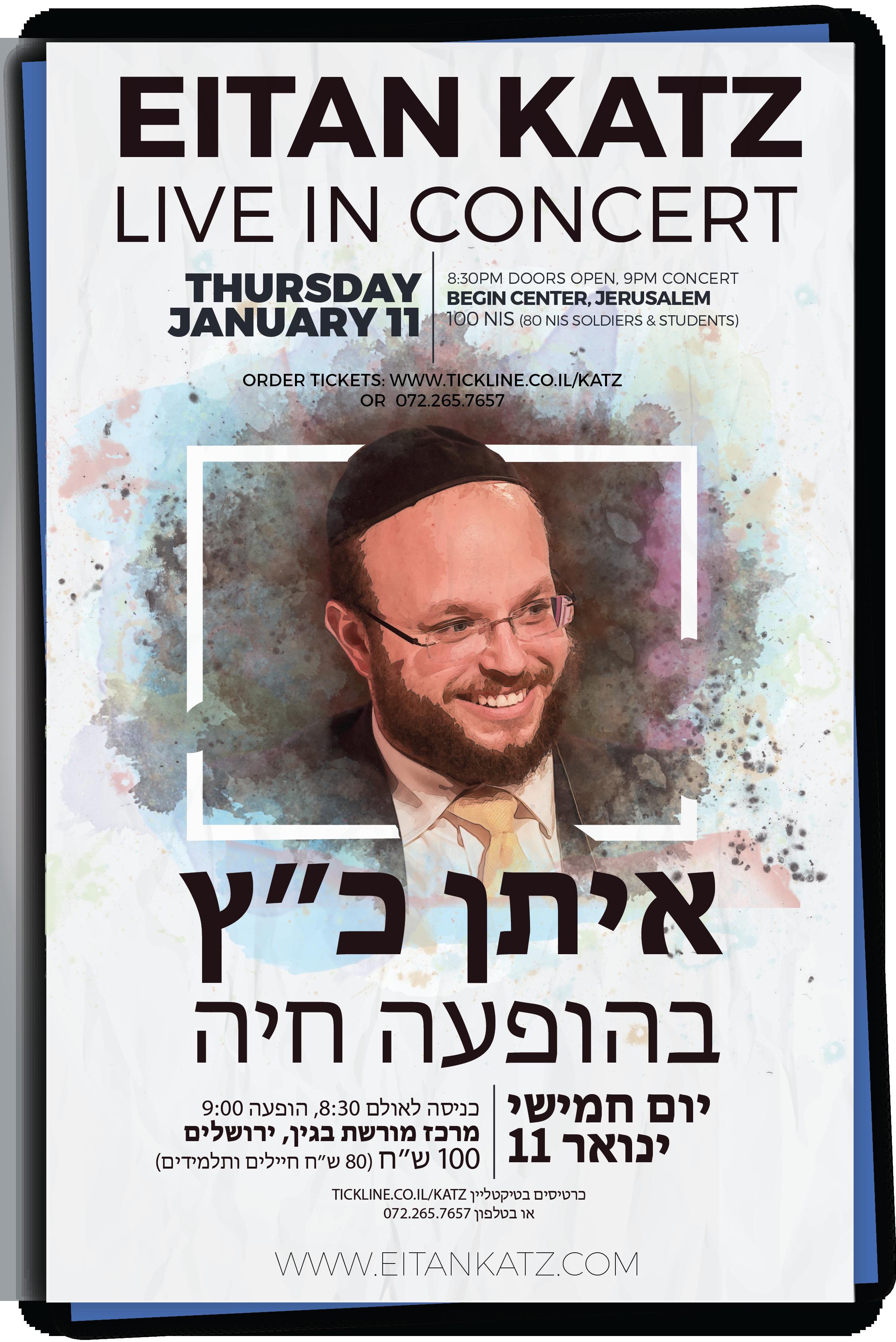 Live In Concert - Concert Poster, Eitan Katz