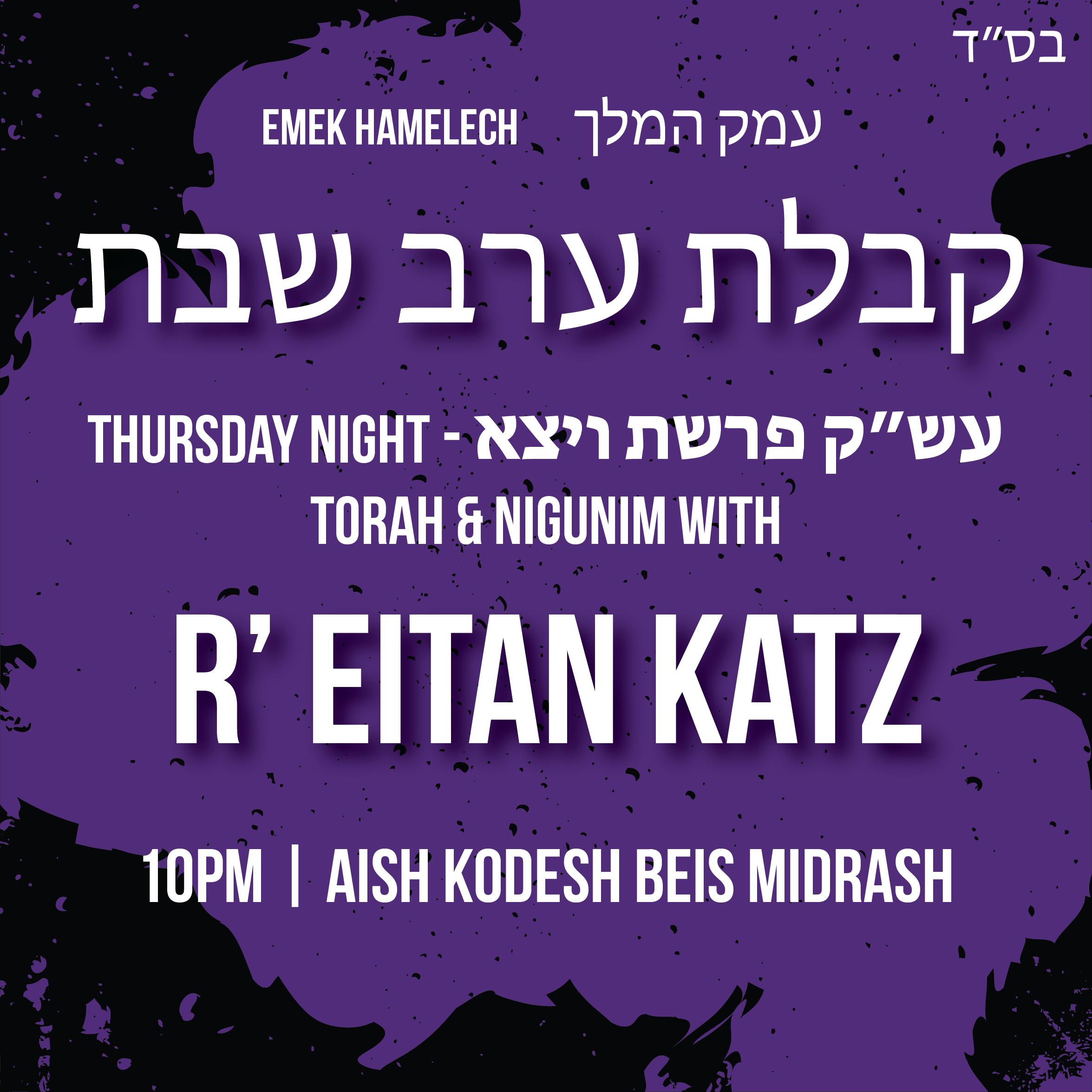 Kabbalat Erev Shabbat - Social Media Post, Eitan Katz