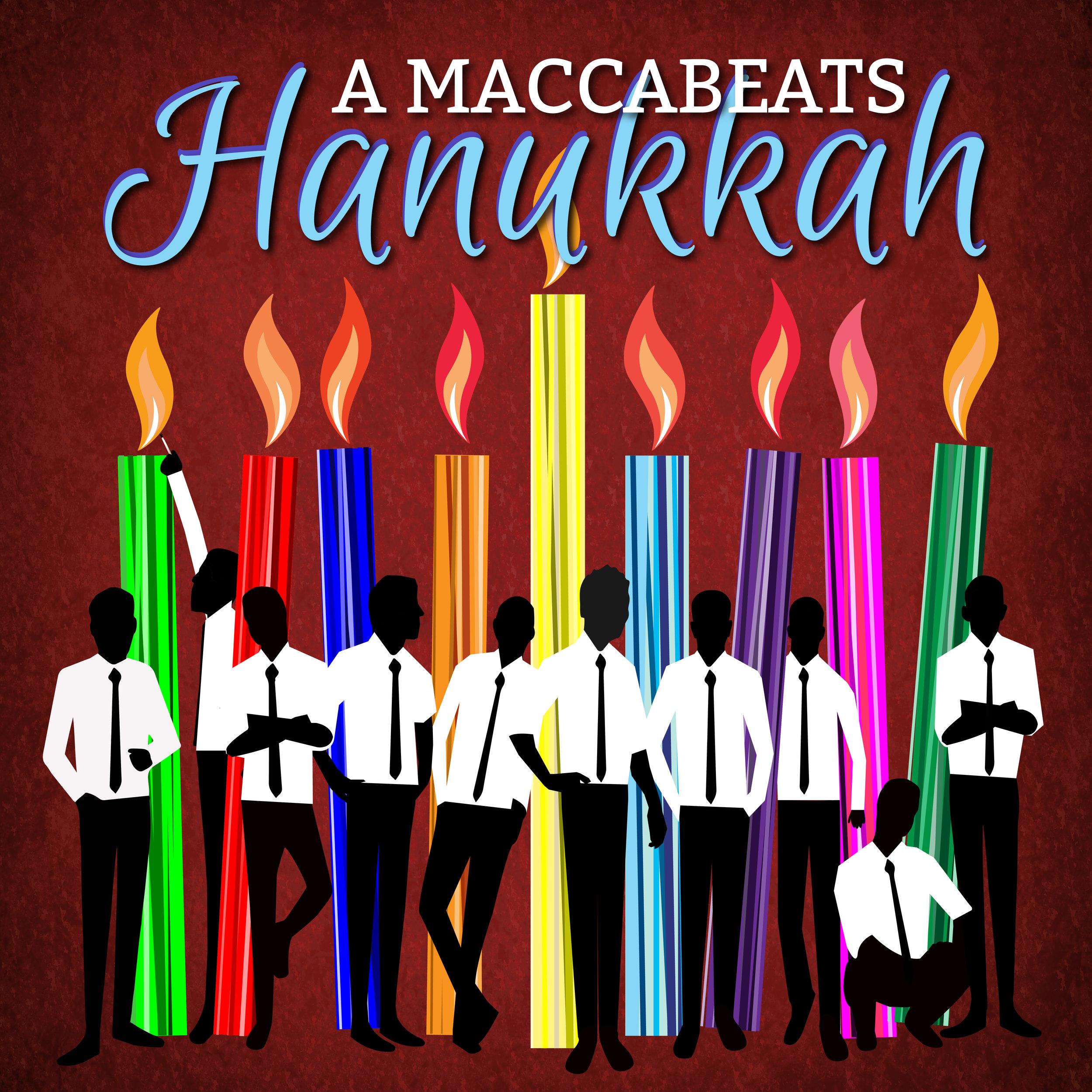 A Maccabeats Hanukkah - Album Artwork, Maccabeats