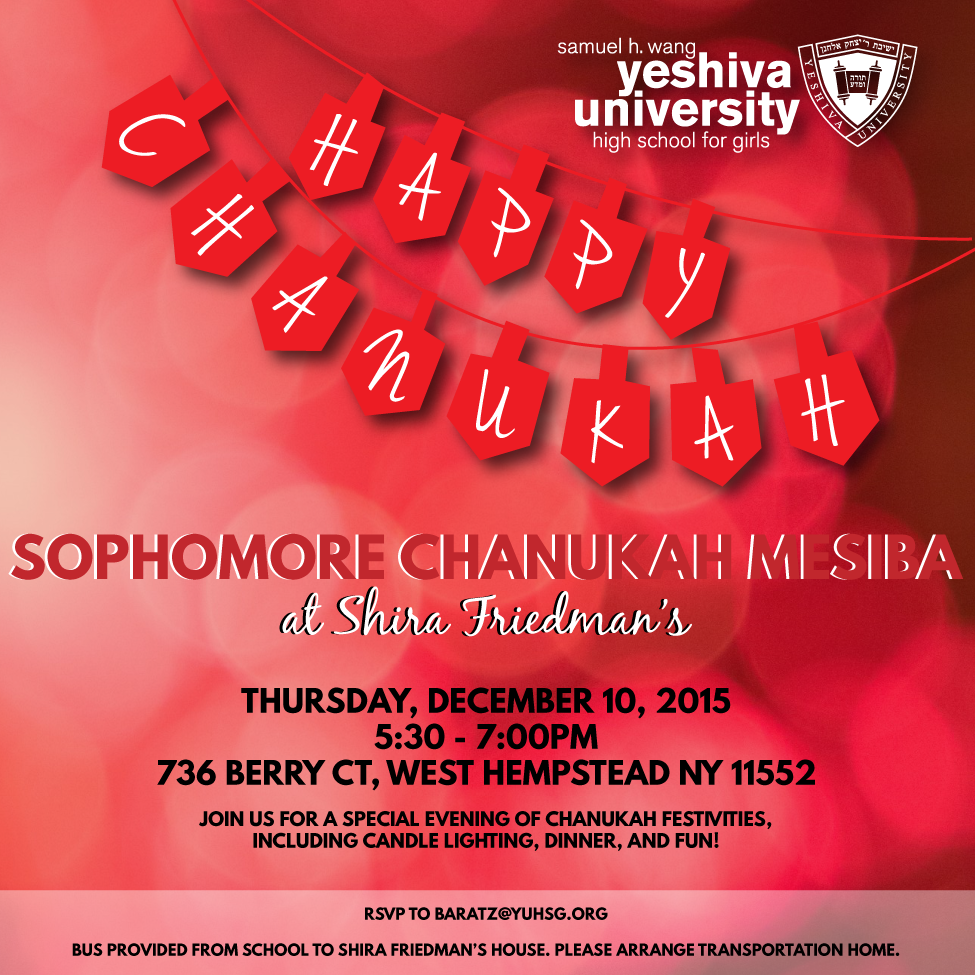 Sophomore Chanukah Mesiba - E-Blast, Yeshiva University High School for Girls