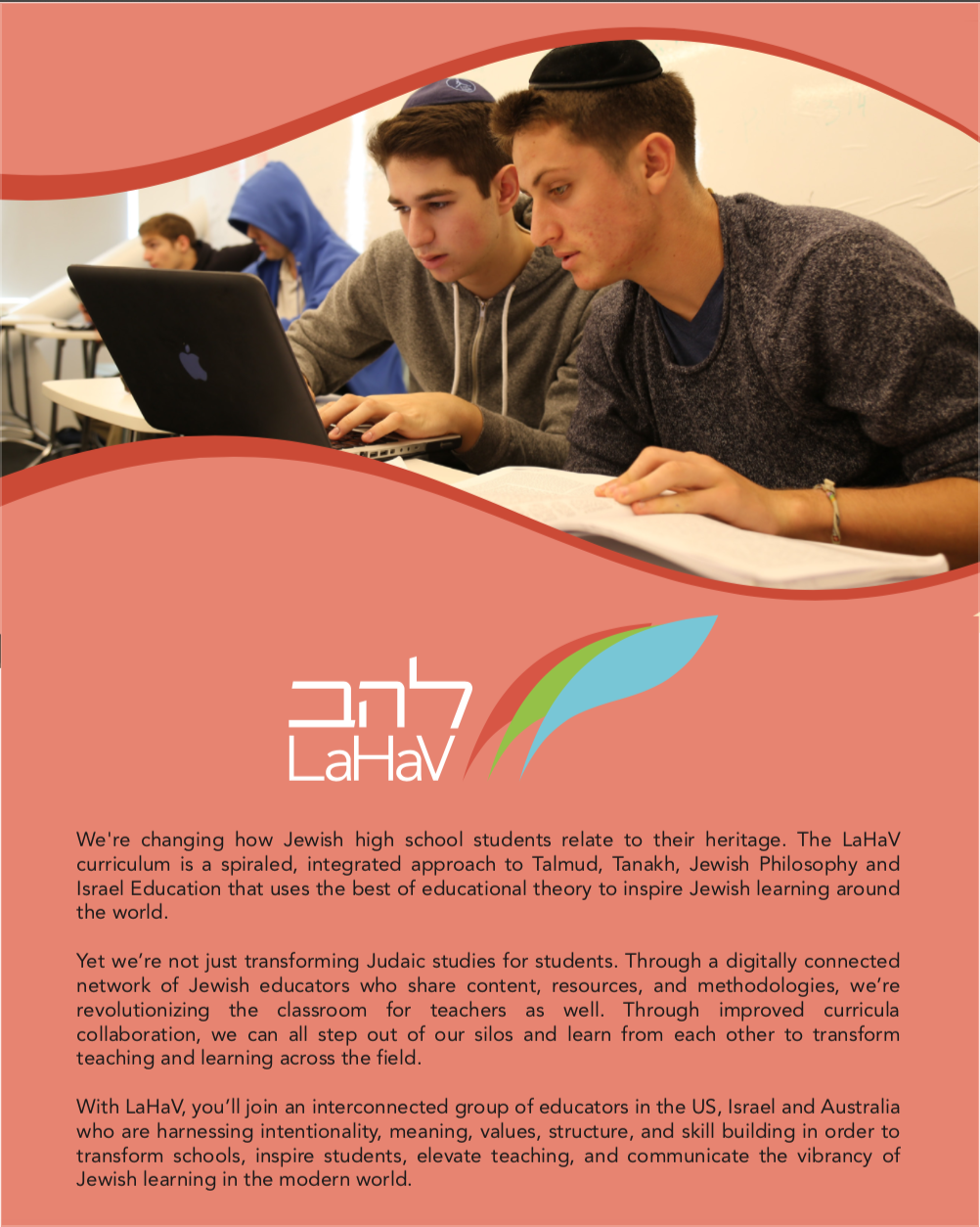 LaHaV - Brochure Cover