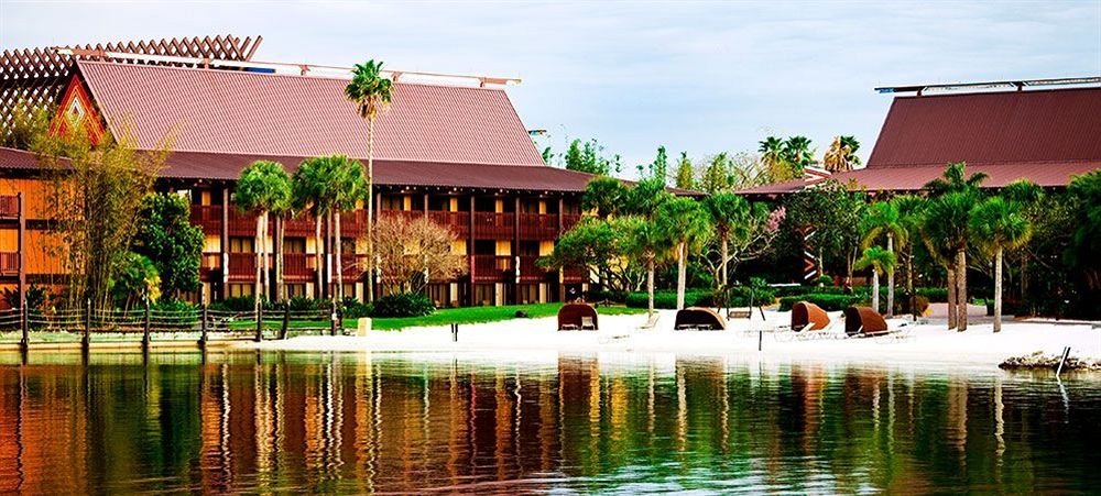 Fall Offers: exclusive Magical Deals are available now for select Walt Disney World Resort hotels