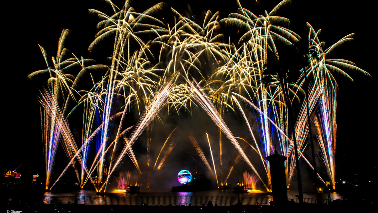 Illuminations Reflections of Earth will end in 2019.