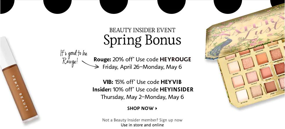 sephora spring beauty event
