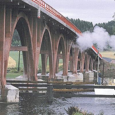 VÄRMLANDSBROEN SVERIGE   + VAKRA VÄGARSPRIS 1997