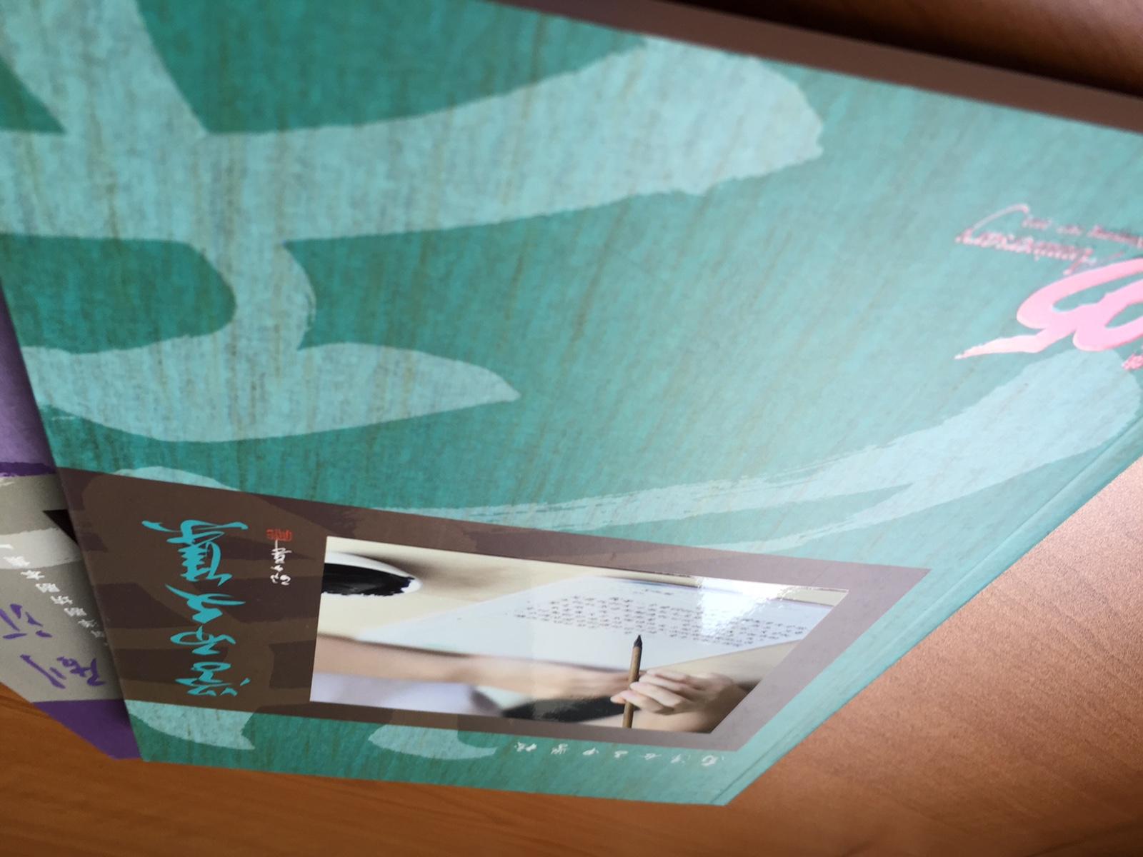 南洋女中——95周年纪念系列