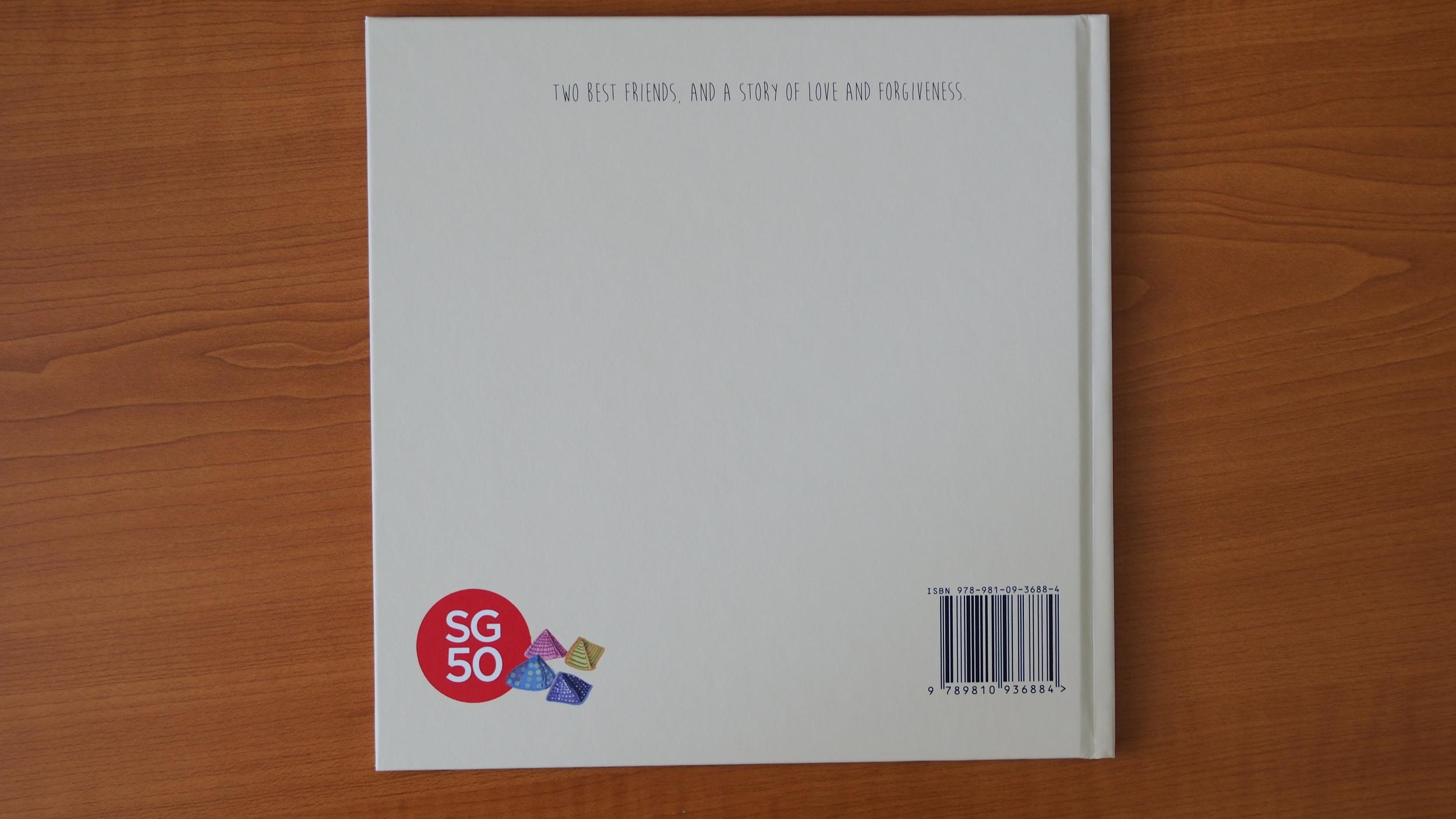 P2090090.JPG