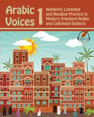 Arabic_Voices_1.jpg
