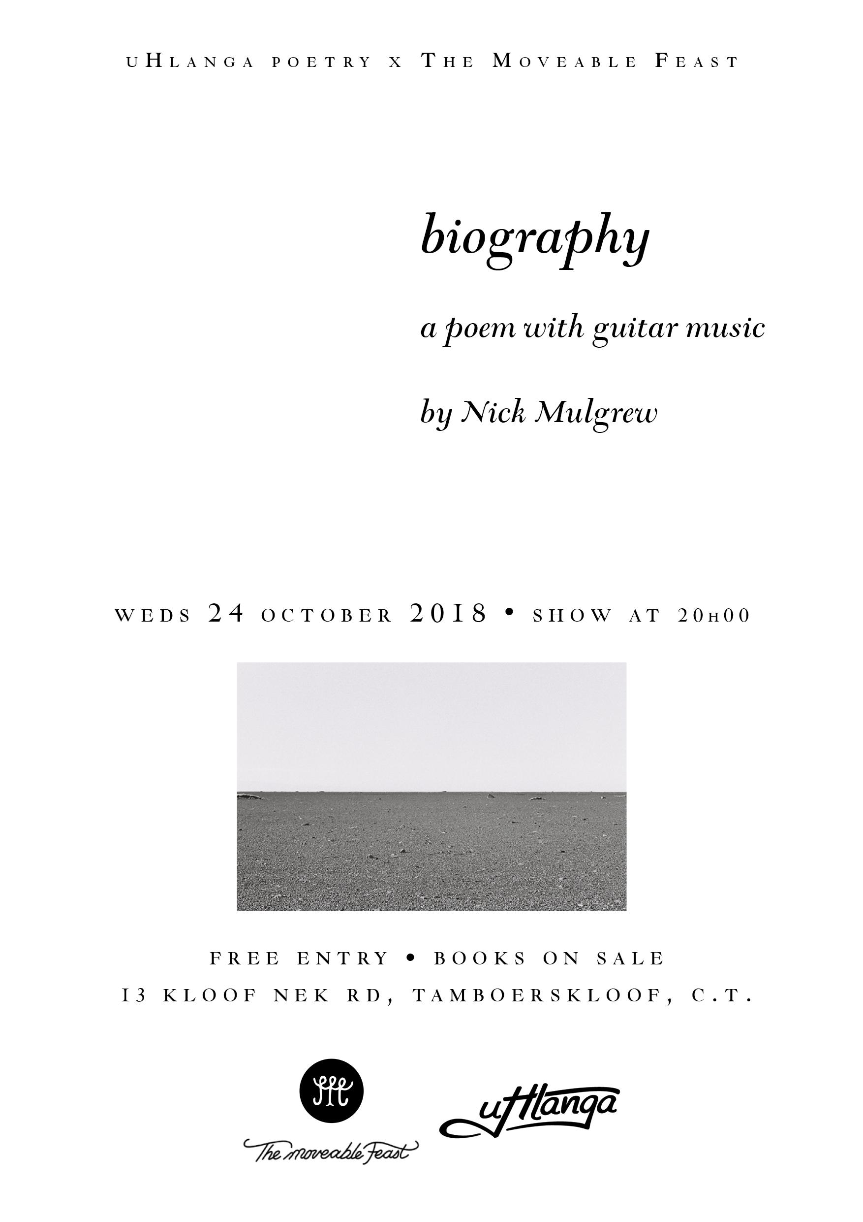 biography_tmf_20180928.png