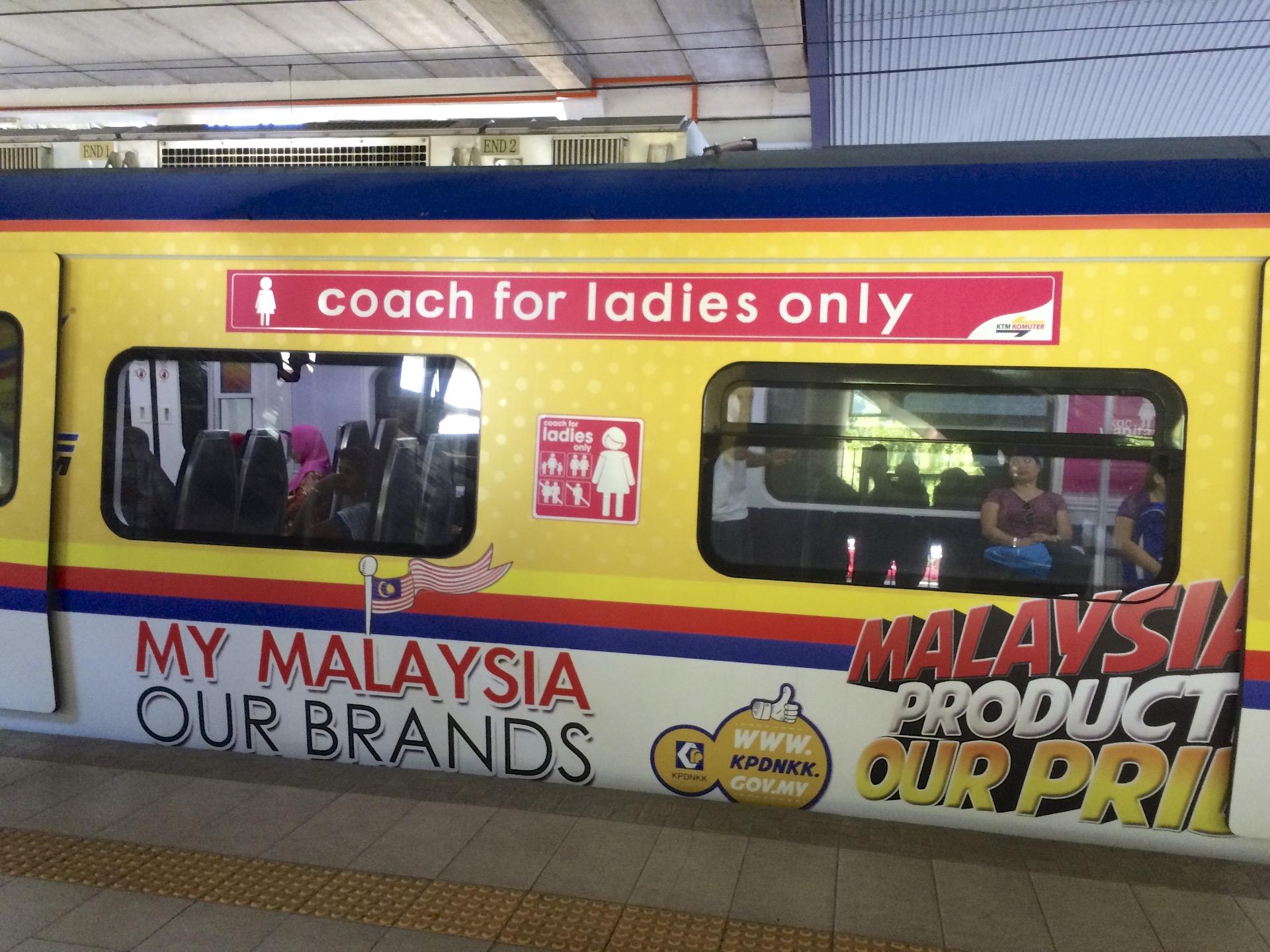 Vagón exclusivo de mujeres