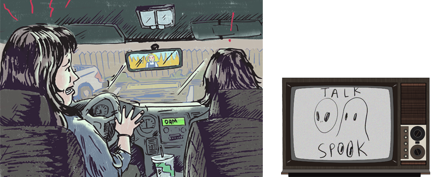 In this belated back-to school episode, your (g)Hosts with the Most talk about the greatest tragedy to strike an American public school, the New London School Explosion. Then get out your insurance information because Carla interviews Charlotte Stewart, a journalist who had a near fender bender with an apparition. And on the Conspiracy of the Week, you'll find out what kind of protection you need the next time a solar eclipse rolls around.