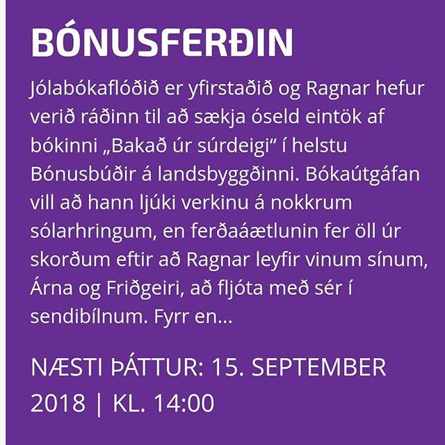 Útvarpsleikritið okkar á Rás 1 á laugardag kl. 14.