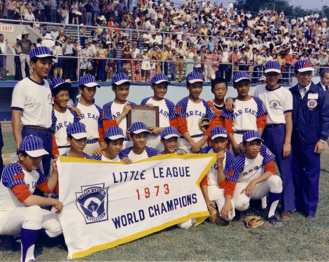 From 1969 to 1981, Taiwan won 10 LLBWS championships.   Photo courtesy of Patriot-News  .