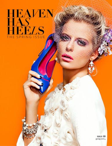 HHHeels Spring 14 Cover.jpg