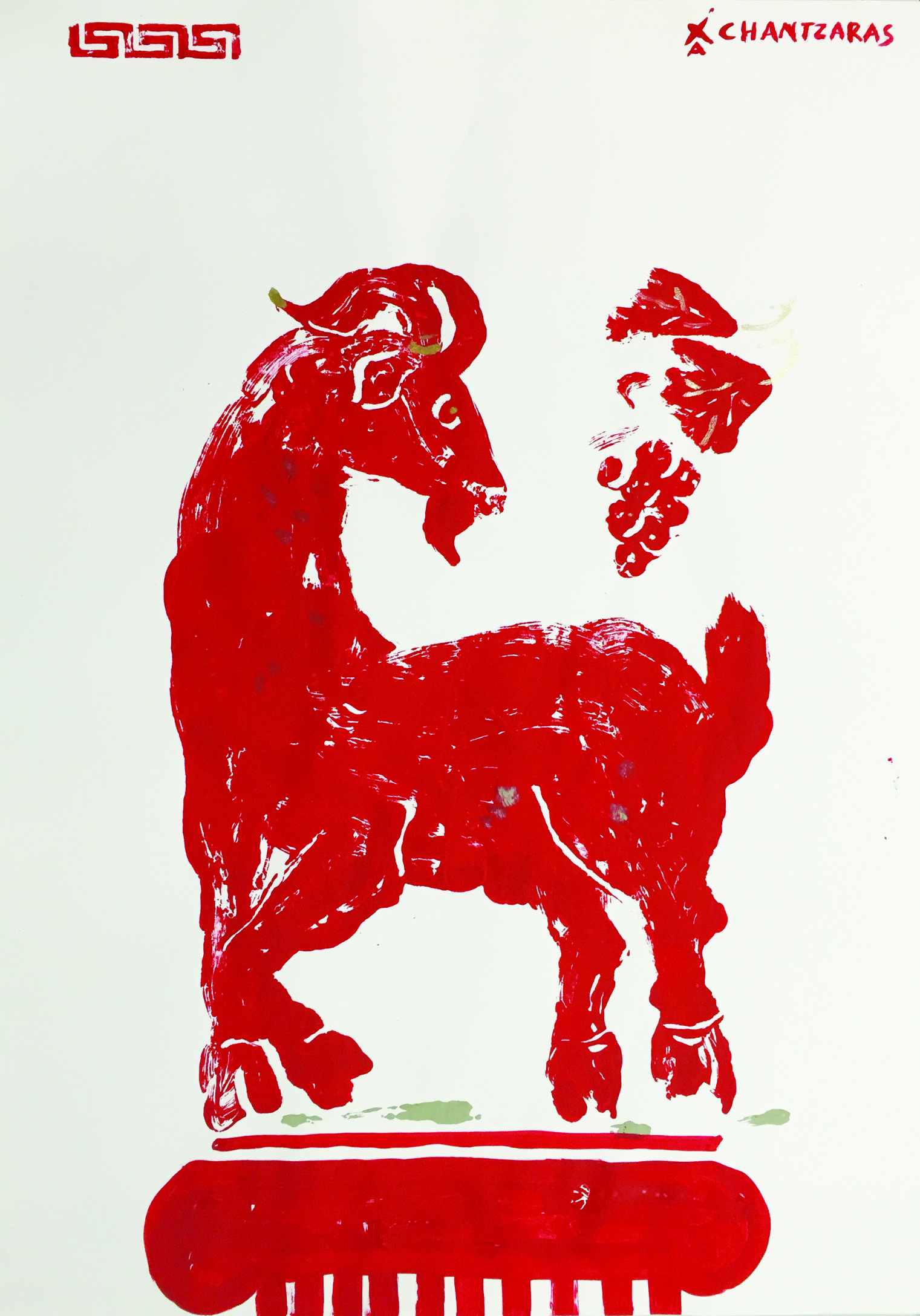 The Year of the Goat_100x70cm_lg.jpg