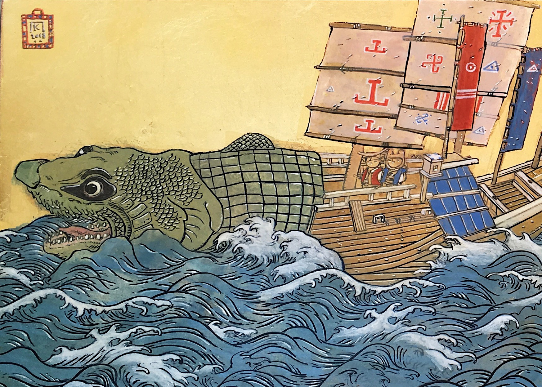 KP_Floating Thoth And Two Boatfish_25x70cm_Detail 2.jpg