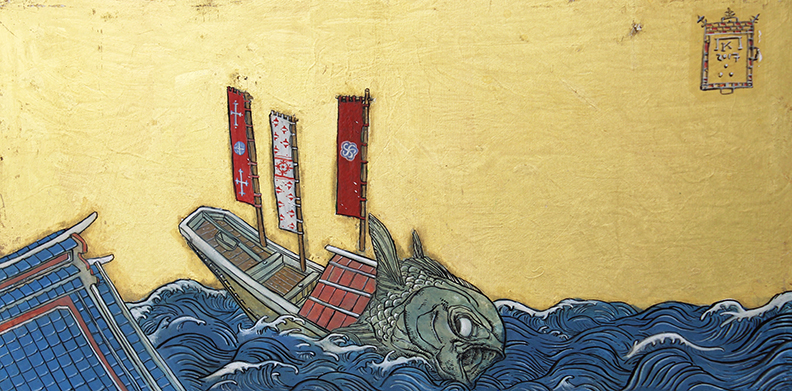 KP_Study for a Fish at Sea with 3 Flags_Ink, egg-tempera and gold leaf on wood_20x40cm_2017_sm.jpg