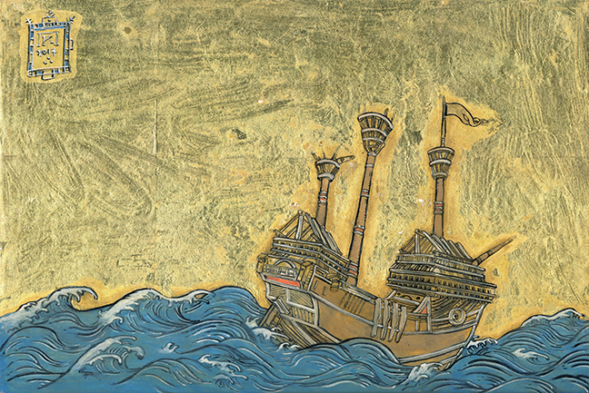 KP_Study for Boat w 3 Masts and No Sail_Ink, egg-tempera and gold leaf on wood_20x30cm_2017_sm.jpg