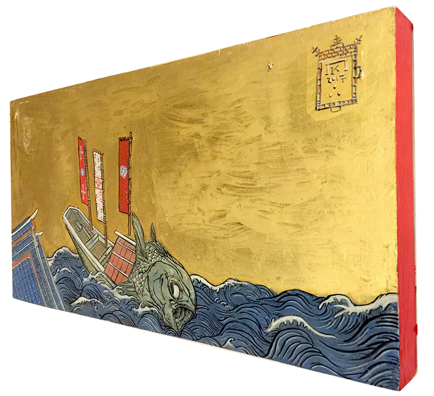 KP_Study for a Fish at sea with 3 Flags-20x40cm_R1_sm.jpg