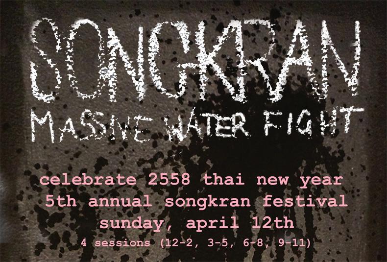 Songkran 2015-2.jpg