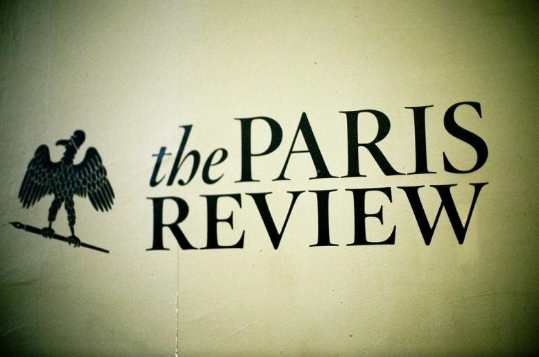 autre_mag_pas_un_autre_autre_magazine_lorin_stein_paris_review_annabel_graham_2