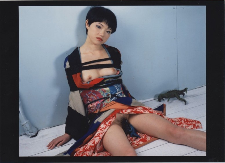 NOBUYOSHI_ARAKI_IT_WAS_ONCE_A_PARADISE_1