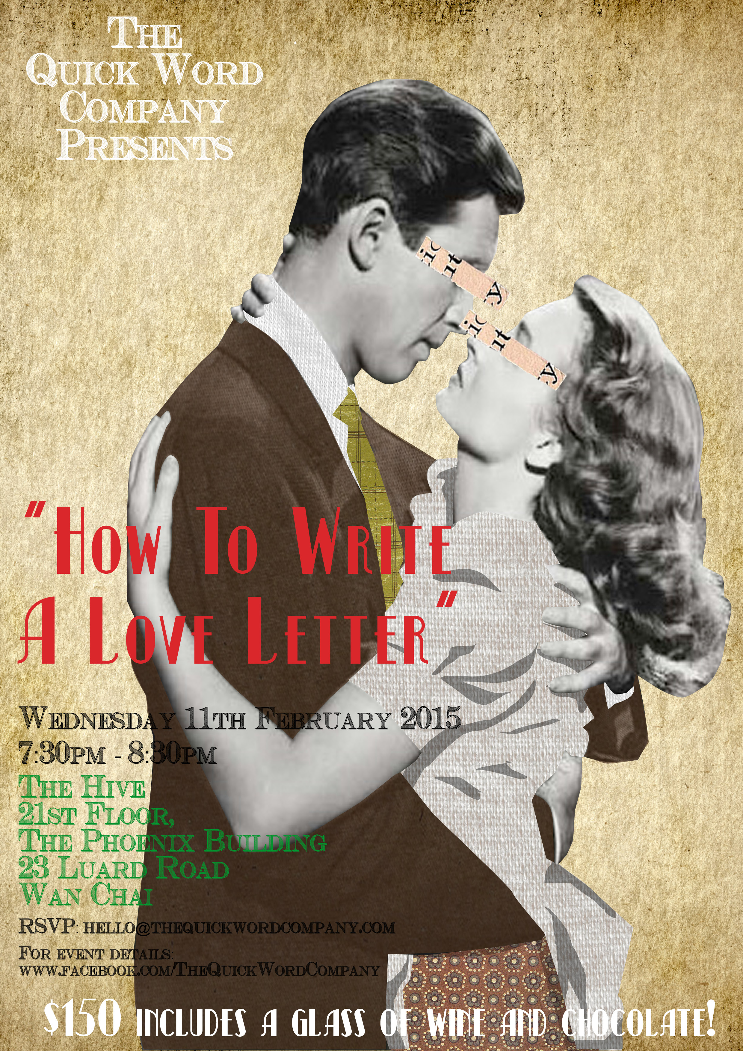 Event-How to Write a Love letter