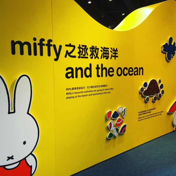 MIFFY AND THE OCEAN