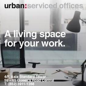 Urban Ad AsiaXpat 2.JPG
