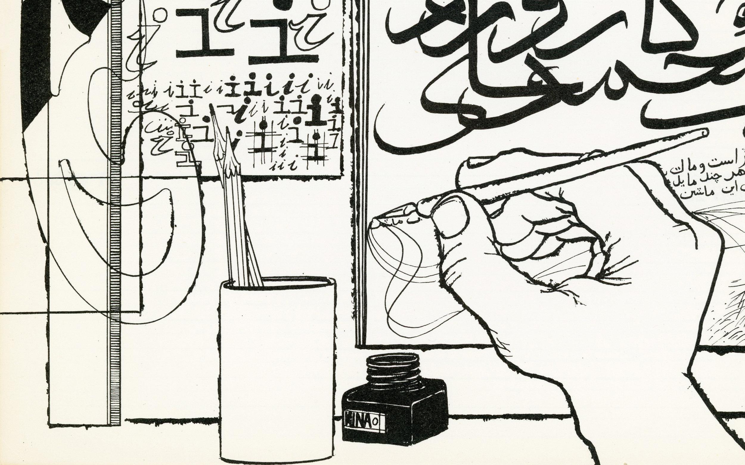 Bruno Caruso   Artist & Illustrator    View Magazines →